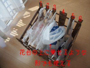 【リメイク】すのこ製ゴミ箱の使い方