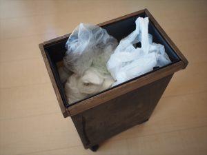 【リメイク】ゴミ袋入れafter