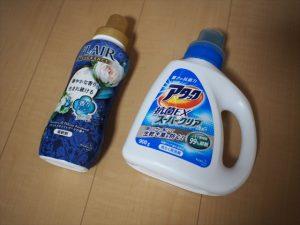 【リメイク】液体洗剤・柔軟剤before