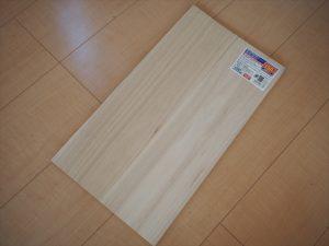 【リメイク】ダイソー 板材 40×25cm