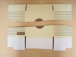 【リメイク】セリア カラーボック用箱