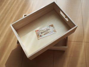 【リメイク】ダイソー 木箱 ナチュラル 深型