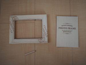 【リメイク】写真立てを分解