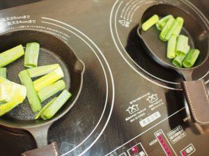 【スキレット】シーズニング・炒めたネギを捨てる