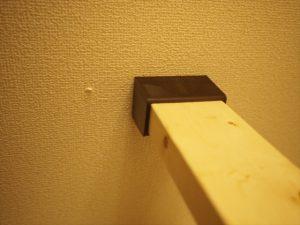 【ディアウォール】ディアウォールの位置合わせで壁紙に傷がつく