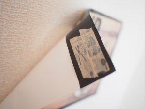 【リメイク】マスキングテープを貼る