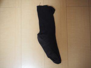 【リメイク】靴下