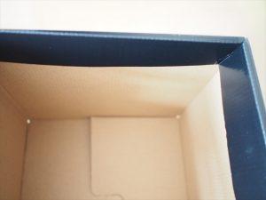 【リメイク】ブルックリン風ペーパーボックス 内側