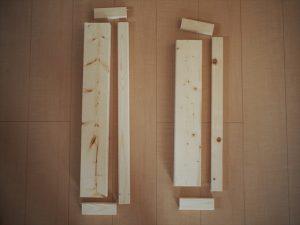 【リメイク】高さ分の木材をカット