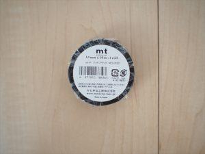 【ダイモテープもどき】マスキングテープ