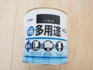 【リメイク】アサヒペン 水性多用途カラー 0.7L ツヤ消し黒